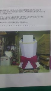 PAP_0002.jpg